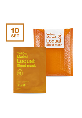Apieu Yellow market lozenges sheet mask set (10 bundles)(請同規格20入為單位下單)