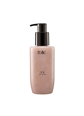 Essentiall All-In-One Cleanser