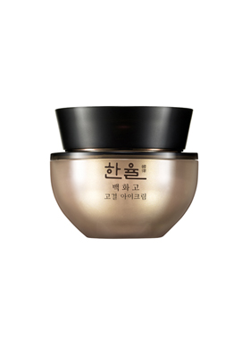 Baek Hwa Goh Silky Skin Eye Cream