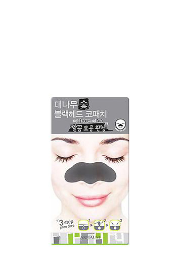 ARITAUM竹炭黑頭鼻貼片Charcoal Black Head Off Nose Patch