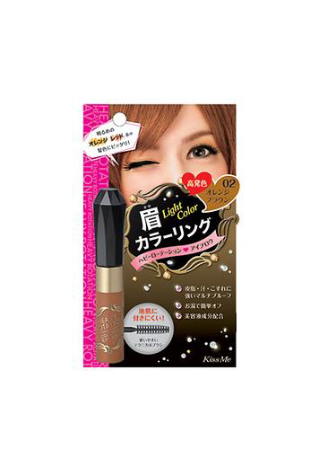 Kiss Me Heavy Rotation Coloring Eyebrow眉筆