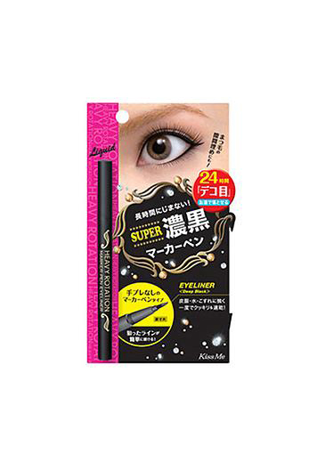 Kiss Me Heavy Rotation Marker Pen Eyeliner眼線