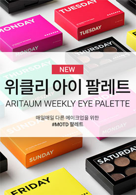 ARITAUM Weekly Eye Palette