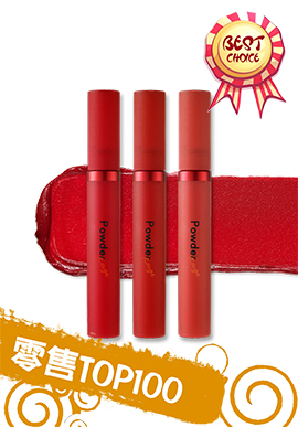 ETUDE HOUSE Powder Loose Tint 2.7g