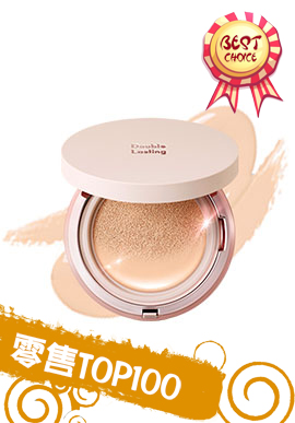 ETUDE HOUSE DOUBLE LASTING 氣墊 15g