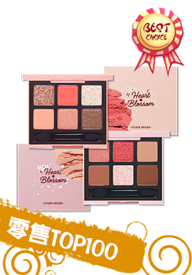 ETUDE HOUSE BLOSSOM PLAY COLOREYES眼影盤 0.7g*6