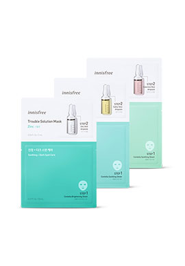 innisfree Trouble Solution Mask