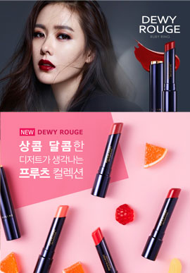 [Signature] Dewy Rouge奢華唇膏