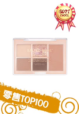 MISSHA EASY FILTER濾鏡修容盤 [NO.1 SALTED NUDE] 8.5g