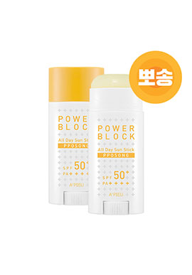 APIEU Power Block All Day Smooth Stick(請同規格8入為單位下單)