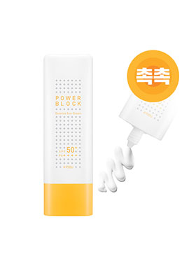 APIEU Power Block Essence Sunscreen(請同規格8入為單位下單)