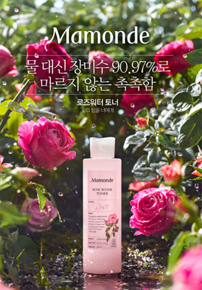 Mamonde Rose Water Toner 250ml (NEW)
